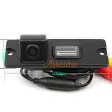 Car Backup Rear View License number plate reverse camera for Mitsubishi Pajero RCD-123