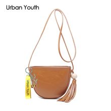 Urban Youth Brand Quality Women Messenger Bags Leather CrossBody Bag Fashion Small Chain Tassel Shoulder Bag Small Bag Sacs 2017