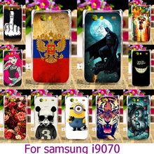 Hard Plastic Case For Samsung Galaxy S Advance i9070 4.0 inch GT-I9070 i9070 9070 Case Cover Shell housing Phone Skin