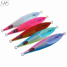 200g 260g 350g JE Lead Metal Sinker Jigging Lure Slow Pitch Sinking Jig Deep Sea Artificial Fishing Bait for Saltwater Ocean