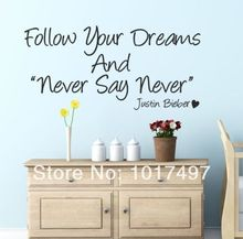 JUSTIN BIEBER Never say Never - Wall quote art sticker - Kids bedroom love | girls bedroom wall decor free shipping m2031