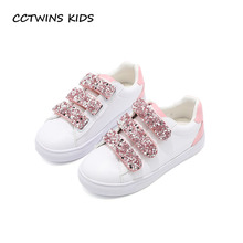 CCTWINS KIDS 2018 Spring Children Fashion Glitter Shoe Baby Girl Pu Leather Trainer Boy Brand Sport Sneaker Boy Pink F2101(China)