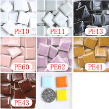 200 gram/44 pcs 20 X 20mm Square Ceramic Mosaic Tile, 2 X 2cm DIY Mosaic Tile, Ceramic Tile, DIY Mosaic Art Supplier