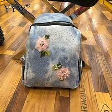 ba282c8018c Denim Bucket Bag Lucky Breathable Backpack Rhinestone Print Women Backpack  With Side Pocket Embroidery Floral Large