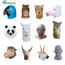Creepy Parrot Octopus Old Man Rubber Animal Mask Latex Party Panda Unicorn Animal Mask Kid Party Halloween Masquerade Mask Funny(China)