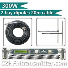 RF 300W FSN-300 Professional FM Broadcast Radio Transmitter +DP100 1/2 wave two bay dipole antenna+20 meters cable