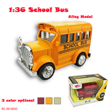 New arrival alloy Q School BUS car modle NO.0818043-4 Simulation vehicle toy car PULL BACK education toys Free shipping(China)