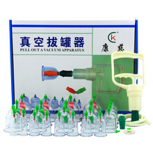 24pcs Vacuum Magnetic Cupping Sets Home Care Medical Thickened Apparatus Traditional Chinese Medicine Medical Therapy(China)