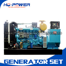 standby 220v generator 100kw ce iso9001 certificated brushless water cooled genset