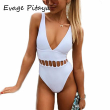 2017 swim suit ladies swimsuit plus size white one piece swimsuit high Cut Monokini Swim Suits white bathing suits swimwear(China)