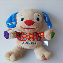 Lithuanian Latvian Portugues Russian Speaking Singing Musical Dog Doll Baby Boy Educational Stuffed Toys(China)