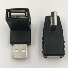 USB Male to Female Adapter Vertical USB +90 degree USB Converter USB2.0 M-F Joiner 2Pcs
