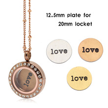 "Panpan 12.5mm plate 316L Stainless steel ""love "" plates for 20mm round locket(China)"