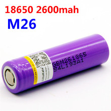 Buy 5 PCS 100% original LiitoKala LG M26 18650 2600mah 10A 18650 li-ion rechargeable battery power safe battery ecig/scooter for $3.00 in AliExpress store
