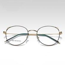 Liga Óculos Quadro Feminino Miopia Prescrição óculos de armação de Óculos de  Metal Full Frame Ótico Eyewear Y5923 69415f0fb9