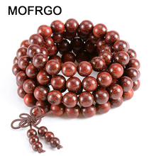 MOFRGO 108 Mala Beads Bracelets For Women And Men Jewelry India Lobular Red Sandalwood Meditation Handmade Charm Buddha Bracelet