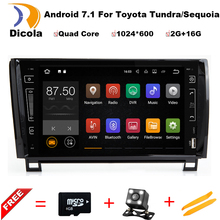 4G LTE Quad Core Android 7.1.1 2GB RAM 16GB ROM Car DVD Player for Toyota Tundra Sequoia Radio Stereo GPS Navigation system(China)