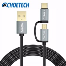 CHOETECH 2 in 1 Micro USB Cable + USB Type C Cable for Samsung Galaxy S8, Charge & Sync Cable for Xiaomi Mi5 for LG G6 and More(China)