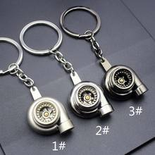Creative Turbocharger Keychains Auto Parts Model Gunmetal Keyring Soundable Turbo Toy key Holder Fashion Jewelry Driver's Best
