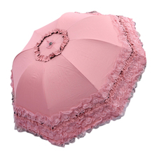 FJS!Women's Princess Dome/Birdcage Sun/Rain Folding Umbrella For Wedding Lace Trim pink