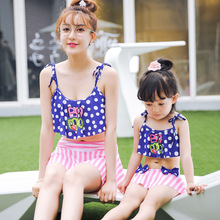 Mother and Daughter Matching Clothes Family Swimwear Sporting Suit Two Pieces Bikini Set Swimming Clothing Children Swimsuit