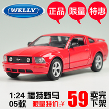 Brand New 1/24 Scale USA 2005 Ford Mustang GT Diecast Metal Car Model Toy For Collection/Gift/Kids/Christmas