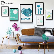 NICOLESHENTING Moon Cartoon Animal Giraffe Elephant Minimalist Art Canvas Poster Nursery Wall Picture Baby Kids Room Decoration