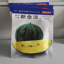 New High quality 1 original package Japan New Jingliang Watermelon seeds, very sweet yellow flesh Watermelon fruit Seeds