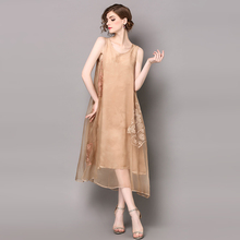 Sexy dress Fried color sleeveless loose A word pendulum wonder Woman Luxury temperament beauty new fashion women