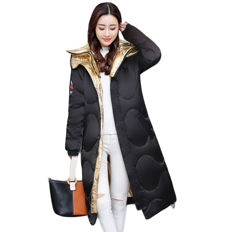 Winter Coat Women 2017 Snow Wear Hip Hop Gold Silver Spliced Wadded Jacket Female Winter Jacket Women Outwear Coat Parkas CM1685Îäåæäà è àêñåññóàðû<br><br>