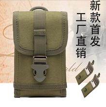 General Mobile Gm 5 Plus Case Outdoor MOLLE Army Camo Camouflage Bag Hook Loop Belt Pouch Elephone A8 &for Oukitel K3