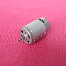 DC6V 45W 16000RPM RK390-210 Carbon Brush Permanent Magnet Motor Power Tools/Vacuum Cleaners/Mechanical Equipment/DIY Accessories(China)