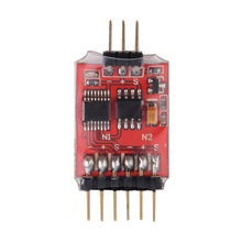 New 5.8G 3 Channel Video Switcher Module 3 way Video Switch Unit for FPV Camera New(China)