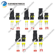 5 sets 2 Pin AMP 1.5 Connectors,DJ7021-1.5 Waterproof Electrical Wire Connector Plug, Xenon lamp connector Automobile Connectors