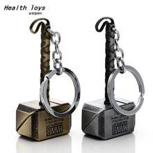 Thor Hammer Keychain Metal The Avengers Mjolnir Figure Movie Accessory High Quality 1 pcs Free Shipping