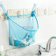 Child Bath Toy Storage Bag Organiser Net Suction Baskets Kids Bathroom Mesh Bag J05(China)