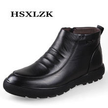 New Fashion Men Leather Shoes Waterproof Men Boots Comfortable Short Plush Black Winter Boots Quality Ankle Boots Business Men