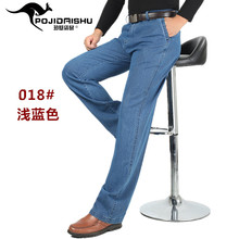 YG6130-1 Cheap wholesale 2017 new Business casual men's thick paragraph of tall waist straight stretch jeans in middle age