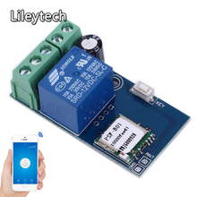DC 12V Wireless Wifi Relay Switch Module Mobile Phone Remote Control Timer Jog Mode Low Power For Android IOS Smart Home(China)