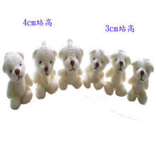 Free shipping 100pcs/lot 4cm small lovely Stuffed plush Teddy bear best gift for children ,Promotional items  t