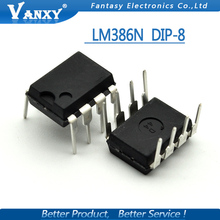 10PCS LM386N DIP8 LM386 DIP LM386N-1 LM386-1 new and original IC free shipping(China)