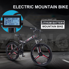 26 inch folding electric mountain bike 48V variable speed bike smart lcd ebike Double battery built-in lithium battery 40KM/H(China)