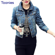 Jaqueta Feminina Fashion Chaqueta Mujer Streetwear Slim Denim Jacket Women Long Sleeve Jeans Jackets Woman Plus Size Jaquetas