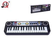 37 Keys Kids Piano Black keyboard Musical Educational Toys For Children Kid's Musical Instrument Professional Music Records Gift(China)