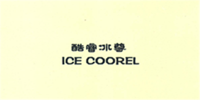 ICE COOREL