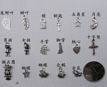 Jewelry findings, charms, 60 PCS/lot alloy silver small pendant, cross, leaf, owl, girl boy, moon star, heart, key,butterfly