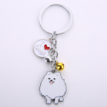 2018 Dog Keychain Metal PET Keychain Key Ring Bag Charm Animal Couple Keychain Lovely Keychain Car Keyring Gift Women Jewelry(China)