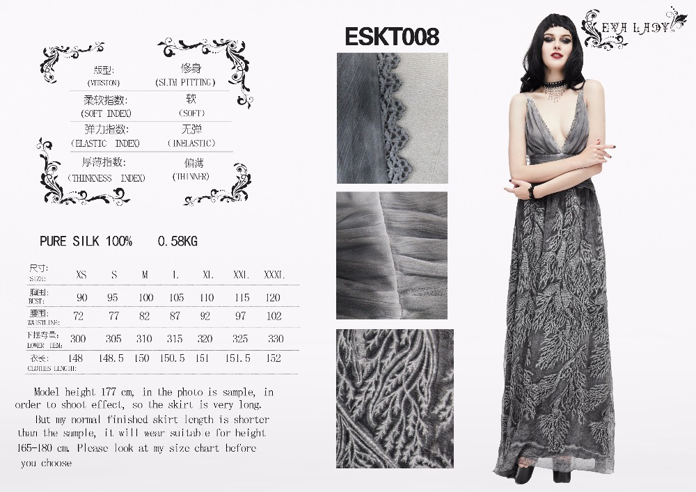 ESKT008 size chart