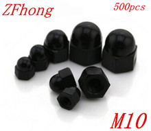 500pcs  M10 cap nuts black nylon plastic decorative nut