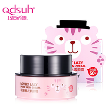 Qdsuh Lazy Pure Skin Cream Base Makeup Primer Oil Control Cover Pore Wrinkle Face Concealer Cosmetic Foundation Amazing Effect(China)